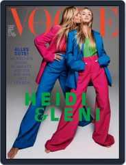 Vogue (D) Magazine (Digital) Subscription January 1st, 2021 Issue