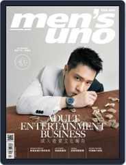 Men's Uno Hk Magazine (Digital) Subscription August 19th, 2020 Issue