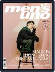 Men's Uno Hk Magazine (Digital) Subscription October 7th, 2020 Issue