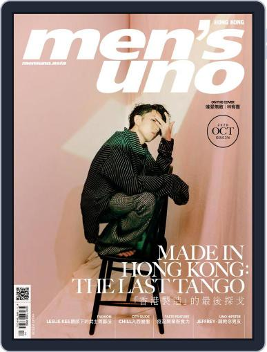 Men's Uno Hk Magazine (Digital) October 7th, 2020 Issue Cover