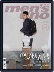 Men's Uno Hk Magazine (Digital) Subscription April 1st, 2021 Issue