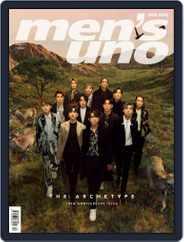 Men's Uno Hk Magazine (Digital) Subscription April 29th, 2021 Issue