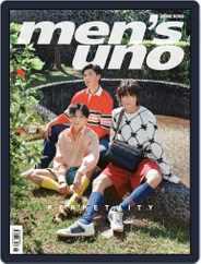 Men's Uno Hk Magazine (Digital) Subscription June 11th, 2021 Issue