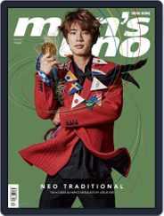 Men's Uno Hk (Digital) Subscription October 7th, 2021 Issue