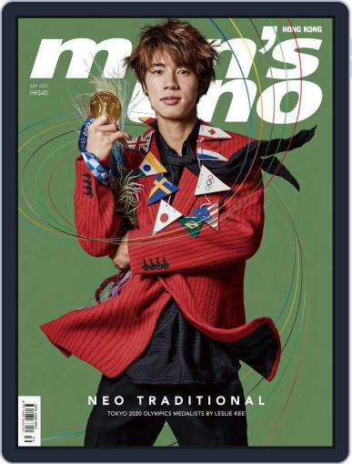 Men's Uno Hk (Digital) October 7th, 2021 Issue Cover