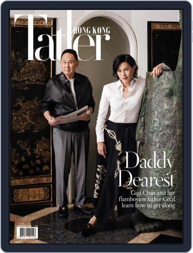 Tatler Hong Kong Magazine (Digital) September 1st, 2020 Issue Cover