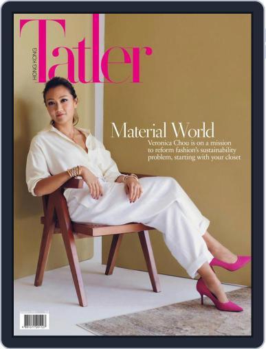 Tatler Hong Kong Magazine (Digital) January 1st, 2021 Issue Cover