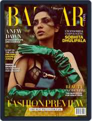 Harper's Bazaar India Magazine (Digital) Subscription September 1st, 2020 Issue
