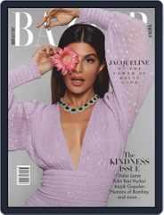 Harper's Bazaar India Magazine (Digital) Subscription August 1st, 2021 Issue
