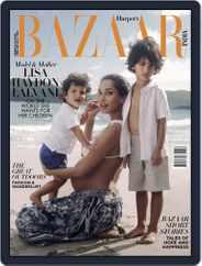 Harper's Bazaar India Magazine (Digital) Subscription May 1st, 2021 Issue