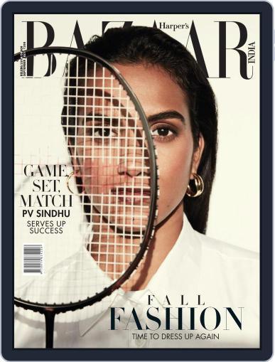 Harper's Bazaar India Magazine (Digital) September 1st, 2021 Issue Cover