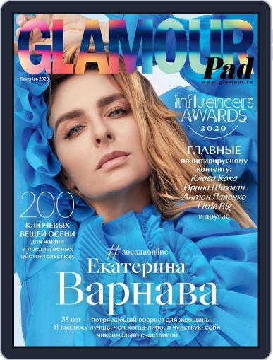 Glamour Russia Magazine (Digital) September 1st, 2020 Issue Cover