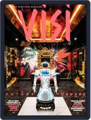 Visi Magazine (Digital) Subscription August 1st, 2021 Issue
