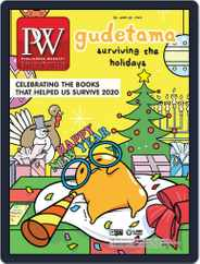 Publishers Weekly Magazine (Digital) Subscription October 26th, 2020 Issue