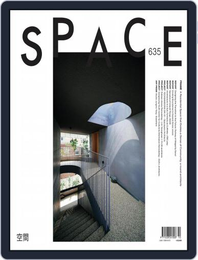 Space Magazine (Digital) October 1st, 2020 Issue Cover