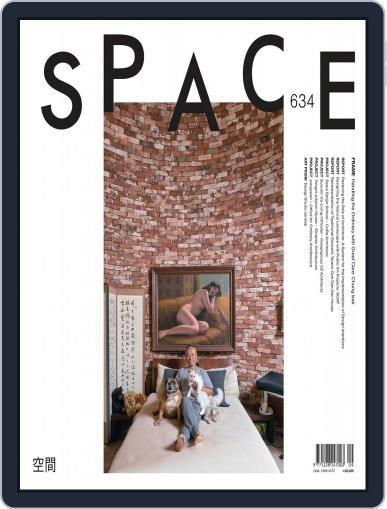 Space Magazine (Digital) September 1st, 2020 Issue Cover