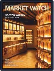Market Watch Magazine (Digital) Subscription October 1st, 2021 Issue