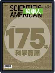 Scientific American Traditional Chinese Edition 科學人中文版 Magazine (Digital) Subscription October 1st, 2020 Issue