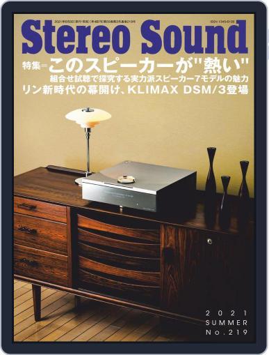 ステレオサウンド  Stereo Sound Magazine (Digital) June 5th, 2021 Issue Cover