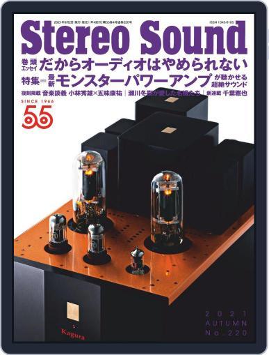 ステレオサウンド  Stereo Sound Magazine (Digital) September 5th, 2021 Issue Cover
