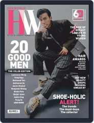 Her World Singapore Magazine (Digital) Subscription October 1st, 2020 Issue