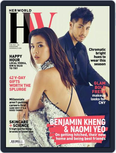 Her World Singapore Magazine (Digital) February 1st, 2021 Issue Cover