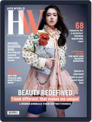 Her World Singapore Magazine (Digital) Subscription May 1st, 2021 Issue