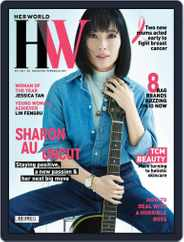 Her World Singapore Magazine (Digital) Subscription October 1st, 2021 Issue