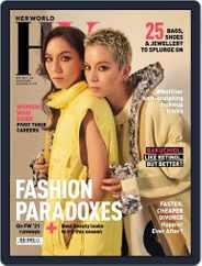 Her World Singapore Magazine (Digital) Subscription September 1st, 2021 Issue