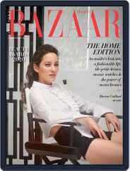 Harper's Bazaar Singapore Magazine (Digital) Subscription November 1st, 2020 Issue
