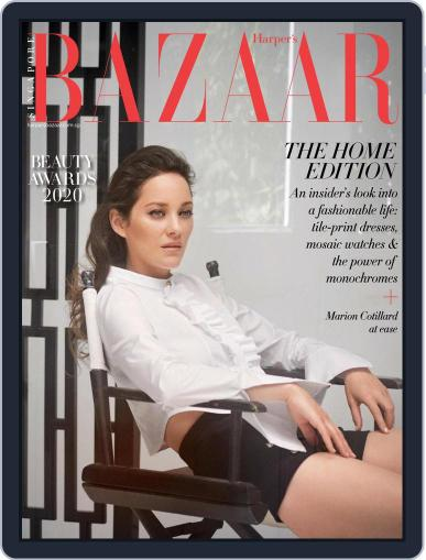 Harper's Bazaar Singapore Magazine (Digital) November 1st, 2020 Issue Cover