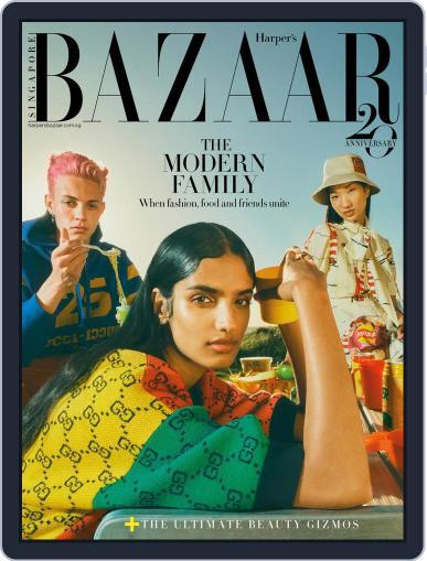 Harper's Bazaar Singapore Magazine (Digital) May 1st, 2021 Issue Cover