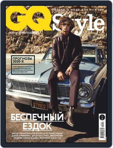 Gq Style Russia Magazine (Digital) September 4th, 2020 Issue Cover