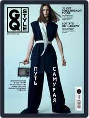 Gq Style Russia Magazine (Digital) Subscription March 5th, 2021 Issue