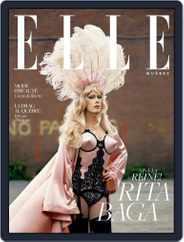 Elle QuÉbec Magazine (Digital) Subscription July 1st, 2021 Issue