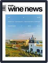 Simple Wine News Magazine (Digital) Subscription April 7th, 2021 Issue