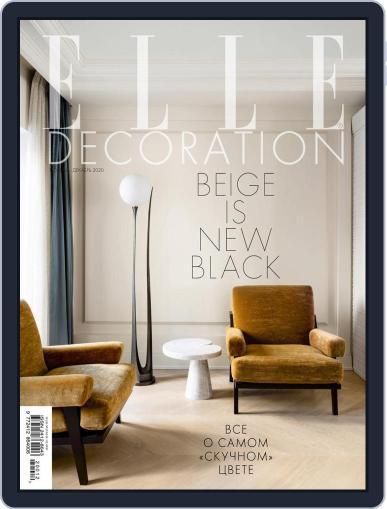 Elle Decoration Magazine (Digital) November 1st, 2020 Issue Cover