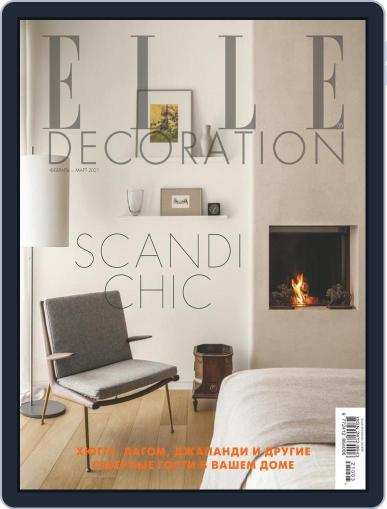 Elle Decoration Magazine (Digital) February 1st, 2021 Issue Cover
