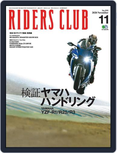 Riders Club ライダースクラブ Magazine (Digital) September 26th, 2020 Issue Cover