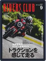 Riders Club ライダースクラブ Magazine (Digital) Subscription July 27th, 2021 Issue