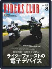 Riders Club ライダースクラブ Magazine (Digital) Subscription June 25th, 2021 Issue