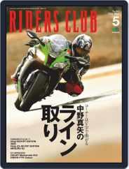 Riders Club ライダースクラブ Magazine (Digital) Subscription March 27th, 2021 Issue