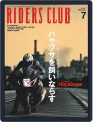 Riders Club ライダースクラブ Magazine (Digital) Subscription May 27th, 2021 Issue