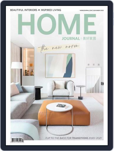 Home Journal Magazine (Digital) November 1st, 2020 Issue Cover