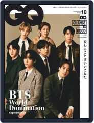 Gq Japan Magazine (Digital) Subscription August 25th, 2020 Issue