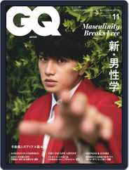 Gq Japan Magazine (Digital) Subscription September 25th, 2020 Issue