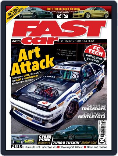 Fast Car Magazine (Digital) March 1st, 2021 Issue Cover