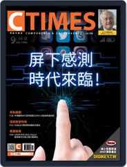 Ctimes 零組件雜誌 Magazine (Digital) Subscription July 7th, 2021 Issue