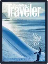 Conde Nast Traveler España Magazine (Digital) Subscription January 1st, 2021 Issue