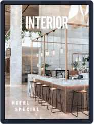Interior Magazine (Digital) Subscription March 1st, 2020 Issue